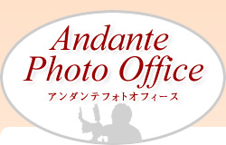 Andante Photo Office